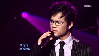 Lee Jung - Cry me not, 이정 - 날 울리지마, For You 20060518