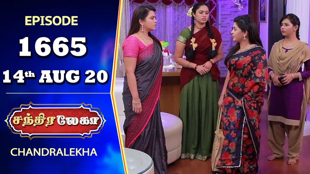CHANDRALEKHA Serial | Episode 1665 | 14th Aug 2020 | Shwetha | Dhanush | Nagasri | Arun | Shyam