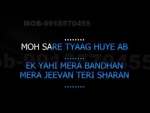 Mere Jeevan Teri Sharan Karaoke With Chorus Jagjit Singh HQ