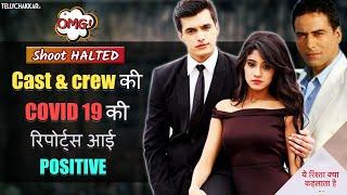 Mohsin Khan's onscreen father Sachin Tyagi tested COVID POSITVE I Yeh Rishta shooting gets HALTED I