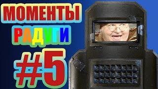 Радужные моменты №5 - Шоу Бенни Хилла. Rainbow Six: Siege
