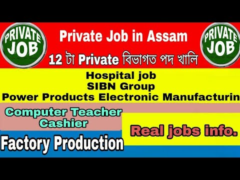 Private job in Assam August 2019 || Sales job/Company/Factory/Marketing jobs in Assam || Assam job..