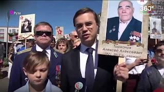 Акция «Бессмертный полк» прошла во всех муниципалитетах Московской области