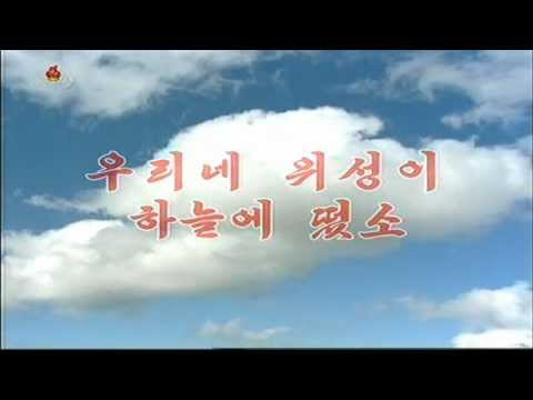 North Korean Rocket Karaoke 2012.12.17.flv