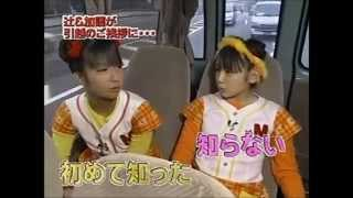 元「モーニング娘(モー娘)。」の辻希美さんが29日、東京都内で開かれ...