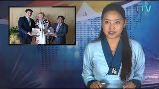 Tibet This Week - 18 May, 2018