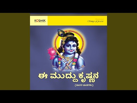 Devaki Nandana