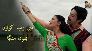 Main Rab Kolon Tenu Mangeya   Love Whatsapp Status  Load Wedding, Fahad Mustafa, Mehwish   Mulazim