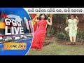 Nagara LIVE 13 JUNE 2019 | Kalinga TV