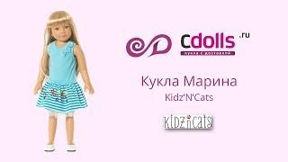 Кукла Kidz n Cats Марина