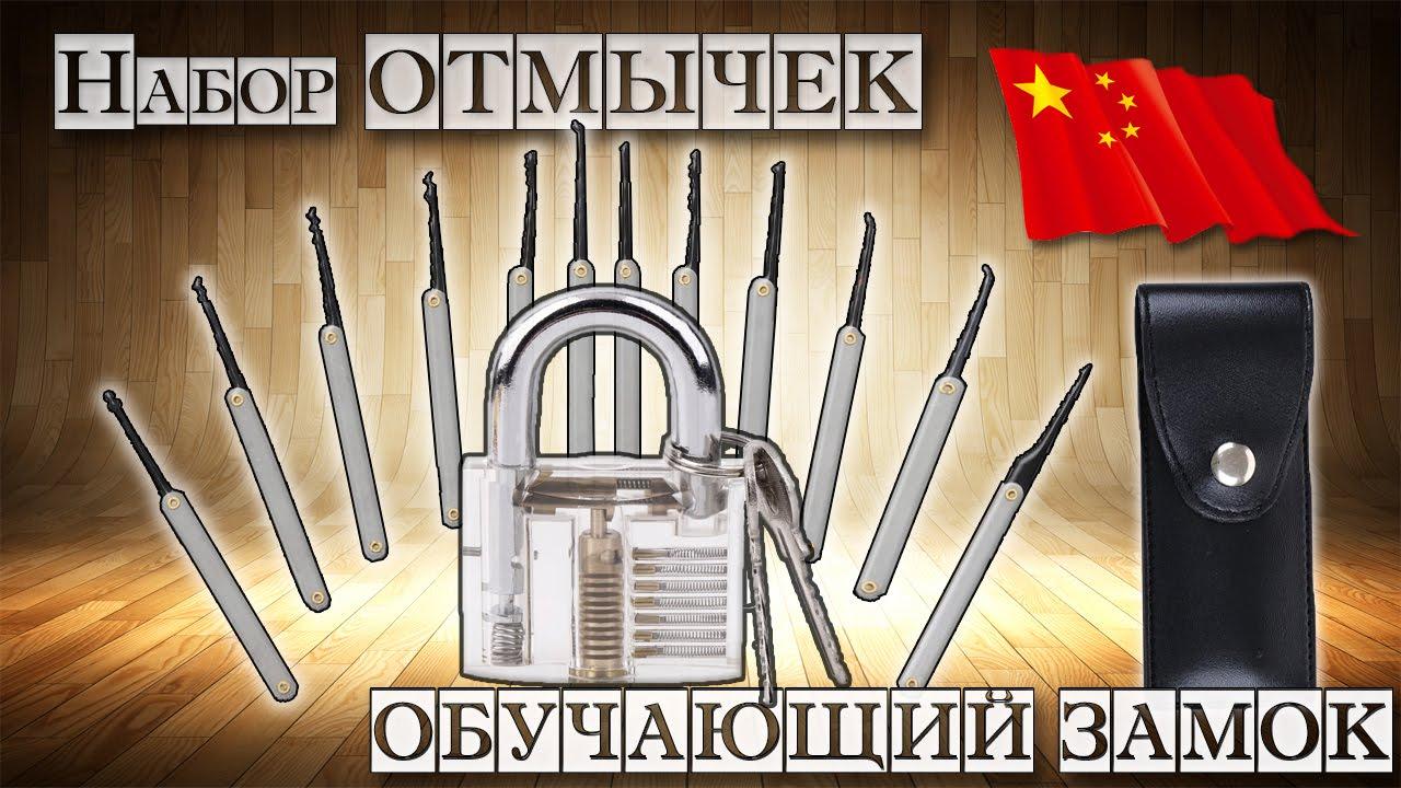 Купить серьги с английским замком: ✓продажа женских серег с английской застежкой в москве с доставкой в регионы ✓цены от 2 000 рублей ☎ +7 495.