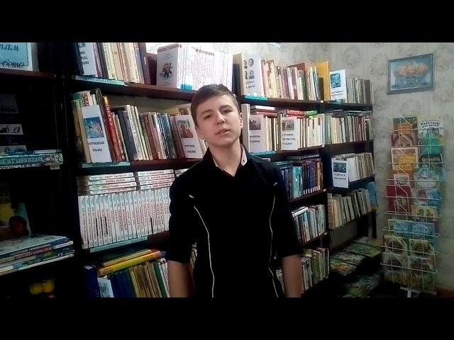 Изображение предпросмотра прочтения – МаксимЦапков читает произведение «Мир держится на добрых людях» А.Д.Дементьевa