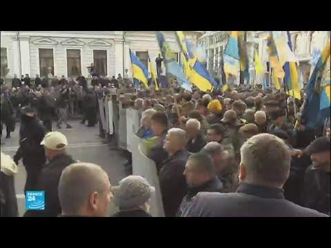 الأوكرانيون يتظاهرون أمام البرلمان احتجاجا على فساد الدولة  - 18:22-2017 / 10 / 18