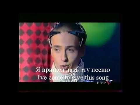 я пришёл дать эту песню витас клип