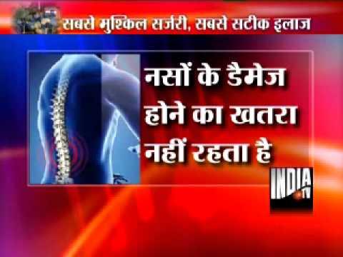 Robotic surgery for backbone, now  in Delhi -1