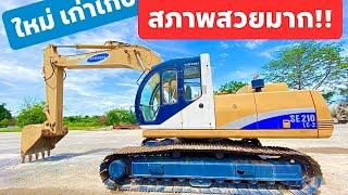 ขาย SAMSUNG SE210LC-2 ใหม่ เก่าเก็บ 650,000 บาท รถเบิกศูนย์มือ 1 โทร 061-8044186