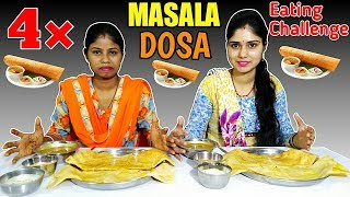 biggest dosa in the world
