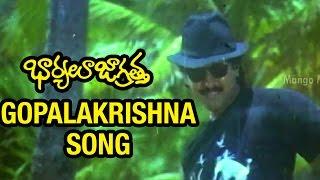 Bharyalu Jagratha Telugu Movie Video Songs | Gopalakrishna Song | Raghu | Geetha | Sitara