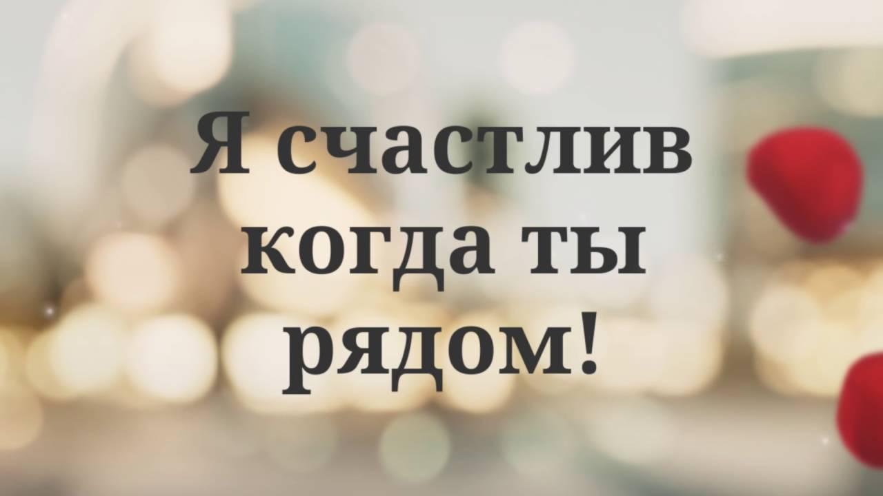 картинки ты счастье будь рядом без суеты самом