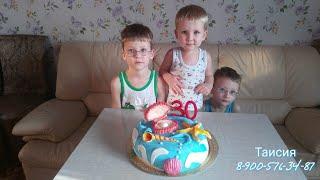 Торт на годовщину свадьбы / 30 лет.