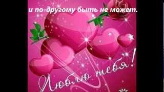 Поздравление С Днём Матери!!!