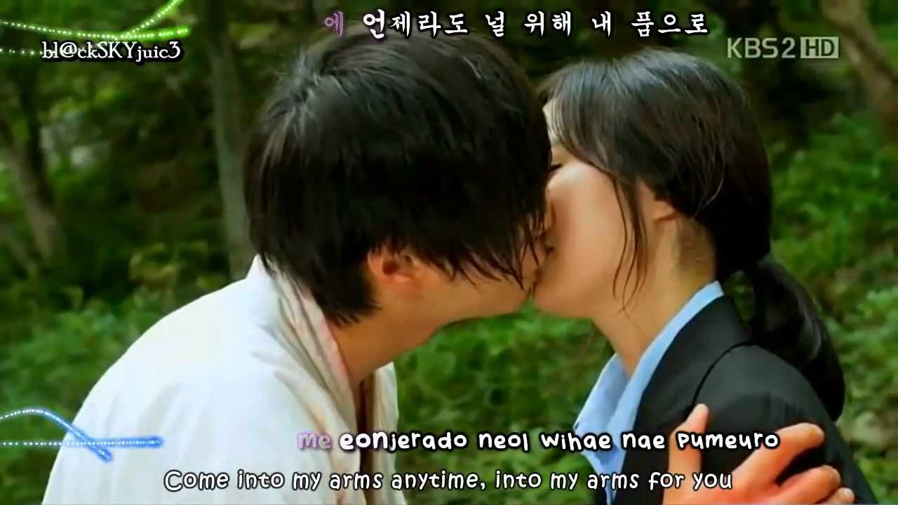 Download [eng+lyrics] Bridal Mask OST - You In My Arms (Bohemian)