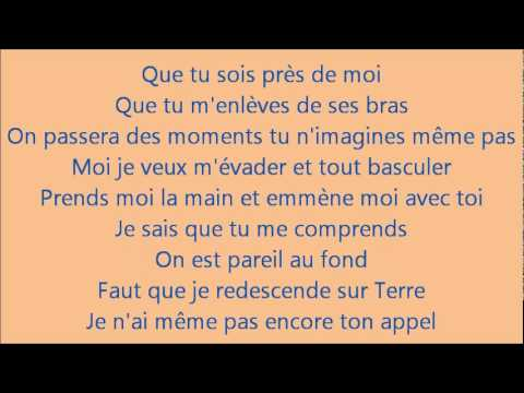 Princess Sarah - Celui (Paroles)