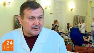 Быть донором полезно для здоровья | Комментарии | ТВР24 | Сергиев Посад
