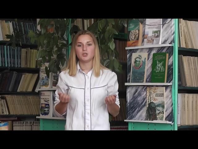 Изображение предпросмотра прочтения – АлинаВорона читает произведение «Юношам» В.Я.Брюсова