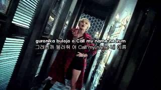 Trouble Maker (트러블메이커) - Now (내일은 없어) Karaoke