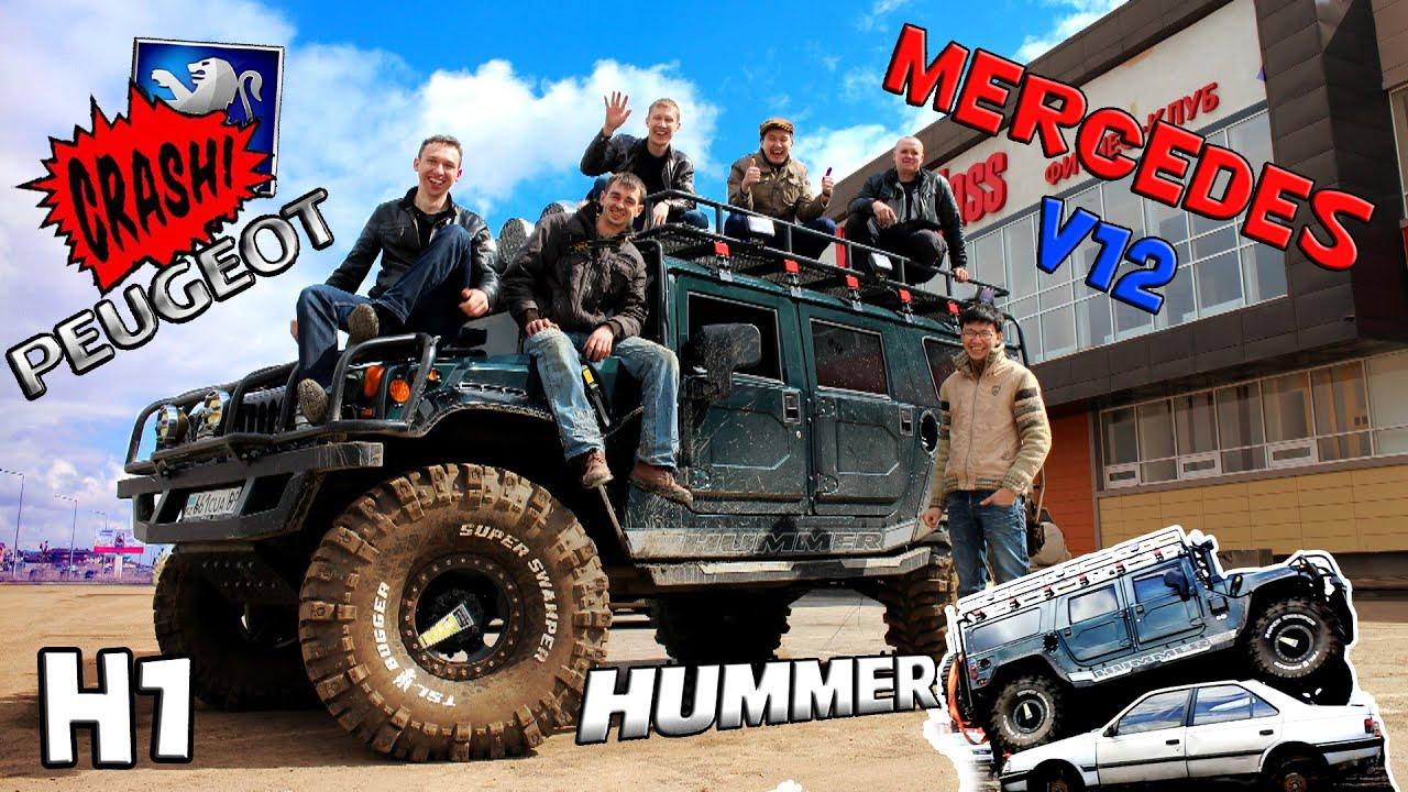 Hummer H1 MERCEDES V12 обзор Павлодар Астана Караганда