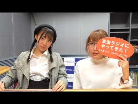 2017年12月11日(月)2じゃないよ!STRAWBERRY PUNCH 日高優月vs内山命