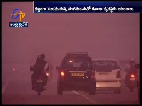 Dense Fog Delays Over Flights, Trains In Delhi
