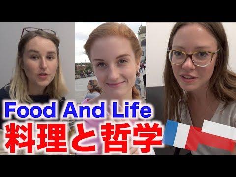 料理と哲学ポーランドにてvlogワルシャワで美女とクレープ