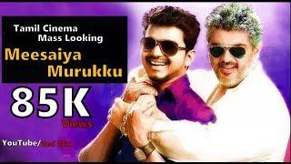 Meesaya Muruku _ Tamil Cinema_ Mass Looking Scene By (Red Entertainment)
