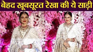 Rekha looks stunning in shimmery  White Saree at Akash Ambani's Reception | Boldsky