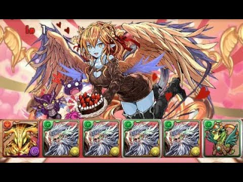 [Puzzle and Dragons] Sweet Valentine (Amen/Pixel Brachy Farming) thumbnail