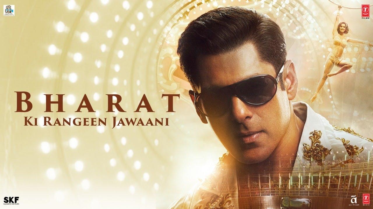Bharat Ki Rangeen Jawaani  Bharat  Salman Khan  Katrina -6987