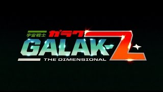 GALAK-Z The Dimensional [First 28 Minutes] - Gameplay [PC]
