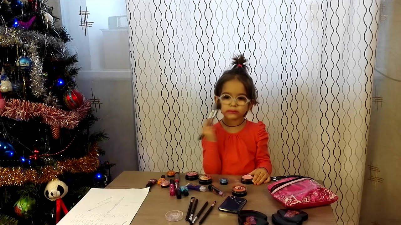 Totally fashion детская косметика