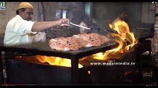 Pathar Ka Gosht | پتھر کا گوشت  | Mutton Fry with Wide Stone  | Street Food