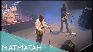Matmatah - Emma (Live at Vieilles Charrues 2008 Official HD)