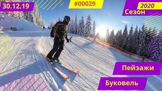 Каждый день как в сказке Сезон 2019 2020 Bukovel