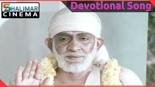 Devotional Song of the day || Maa paapalu Tholaginchi Video Song || Shalimarcinema || Shlimarcinema