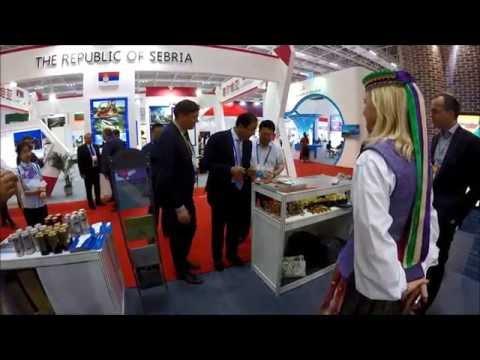 China-CEEC Provincial Industrial Exhibition 2016