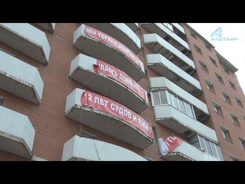 Жители дома №40 по улице Пискунова в шаге от потери своих квартир