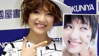アイドルグループ「SNH48」兼「SKE48」の宮澤佐江さんが2月17日、東京都内で最新フォトブック 「涙の行方」(ワニブックス)の発売記念イベントを開催。胸元を髪の毛で隠し ...