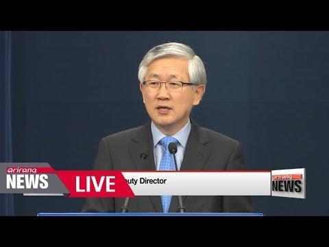 [LIVE/ARIRANG NEWS] South Korean President Moon Jae-in set to kick off first...