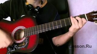 Сплин-Выхода нет - Разбор песни под гитару