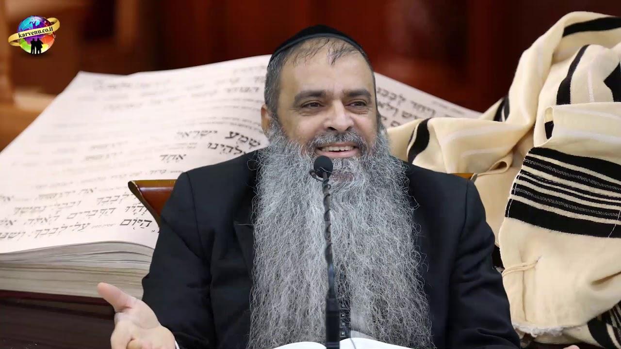 הרב רפאל זר HD | כוחם של גדולי ישראל!